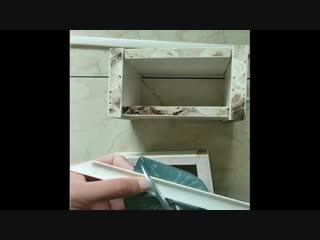 Строительные ножницы с регулировкой угла cnhjbntkmyst yj;ybws c htuekbhjdrjq eukf