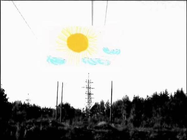 ПОЛЫНЬ - Облачная песенка