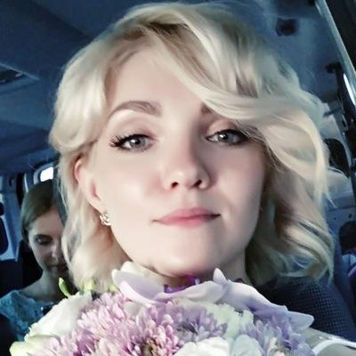 Людмила Теремовская