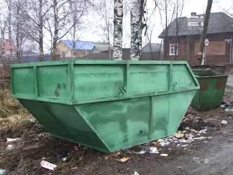 Контейнеры для сбора крупногабаритного мусора