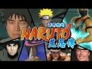 Naruto xxx GACHI