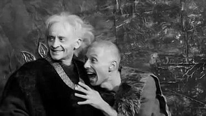2серия. Король Лир (1970) Драма,Экранизация.