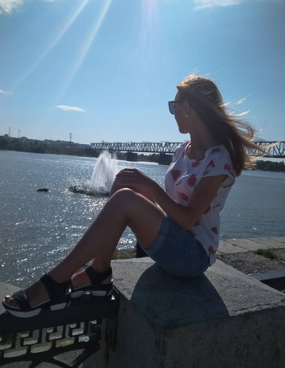 Юлия Ладыгина