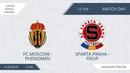 AFL18. United. World Premier. Day 12. Phenomen - Sparta