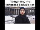 cov_room_video_1522217444863.mp4