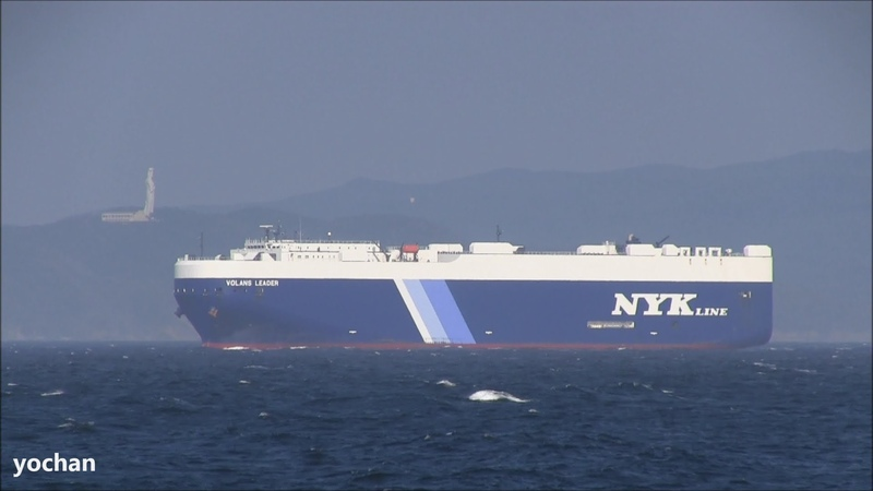 Vehicles Carrier / Ro-ro ship: VOLANS LEADER (Owner: SHOEI KISEN, IMO: 9381237) Underway
