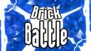 Brick Battle - Обзор и конструктивная критика! Самая ужасная игра Вконтакте!