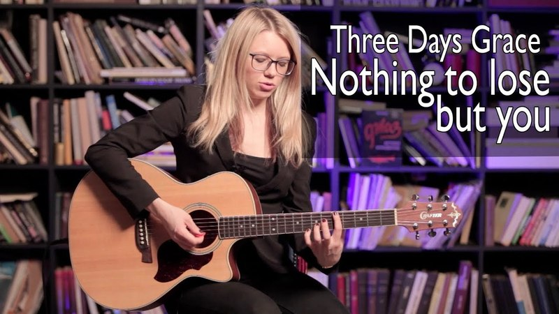 Как играть Three days grace - Nothing to lose but you / Разбор COrus Guitar Guide 71 ( cover)