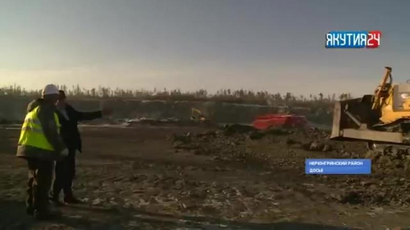 «Колмар» запустит обогатительную фабрику полного цикла «Денисовская» в Якутии