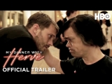 My Dinner with Herve (2018) Official Trailer HBO Starring Peter Dinklage &amp Jamie Dornan