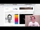 [Стас Быков - Раскрутка и заработок в интернете] Как начать бизнес в интернете НОВИЧКУ | Схема, как заработать в интернете с 0