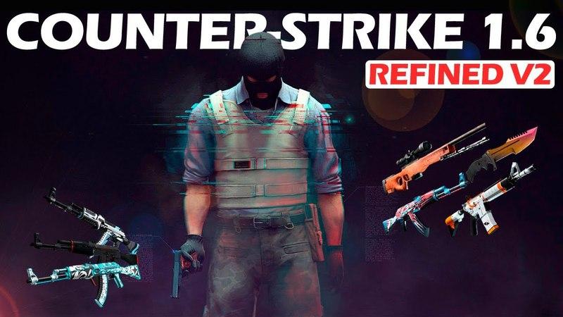 ТОПОВАЯ HD СБОРКА CS 1.6 Counter-Strike 1.6 Refined v2 Все скины из CSGO