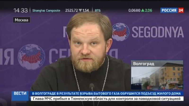 Новости на «Россия 24» • Мощи Николая Чудотворца доставят в Россию 21 мая