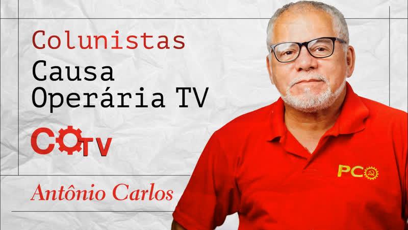 Lições fundamentais do primeiro dia nacional do Fora Bolsonaro, por Antônio Carlos