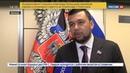 Новости на Россия 24 • Донбасс под обстрелом ВСУ нарушили режим прекращения огня 15 раз за сутки