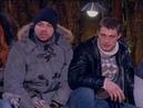 ДОМ-2 Город любви 3483 день Вечерний эфир (22.11.2013)