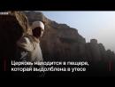 Эфиопия нелегкое восхождение к церкви Абуна Йэмата Гух Abuna Yemata Guh в горах Геральты