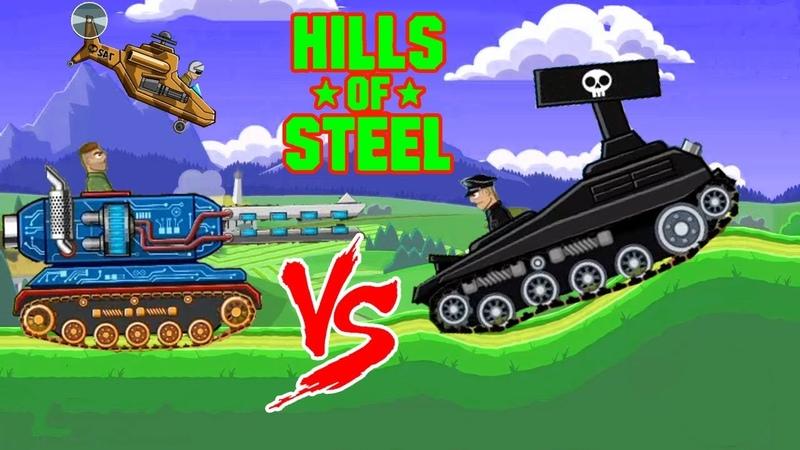 Hills of steel hack - Mammoth tank vs Legion - Games bii