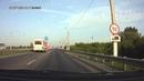 Выезд из Воронежа на Р 194 ч 1