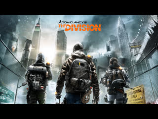 Tom Clancy's The Division #8