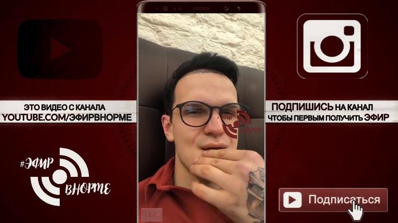 Ларин о Соболеве, Джарахове, ТаТу, Гнойный, XXXTantection 22.6.18