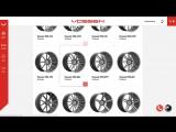 Luxe Wheels - Интернет-магазин дисков Vossen