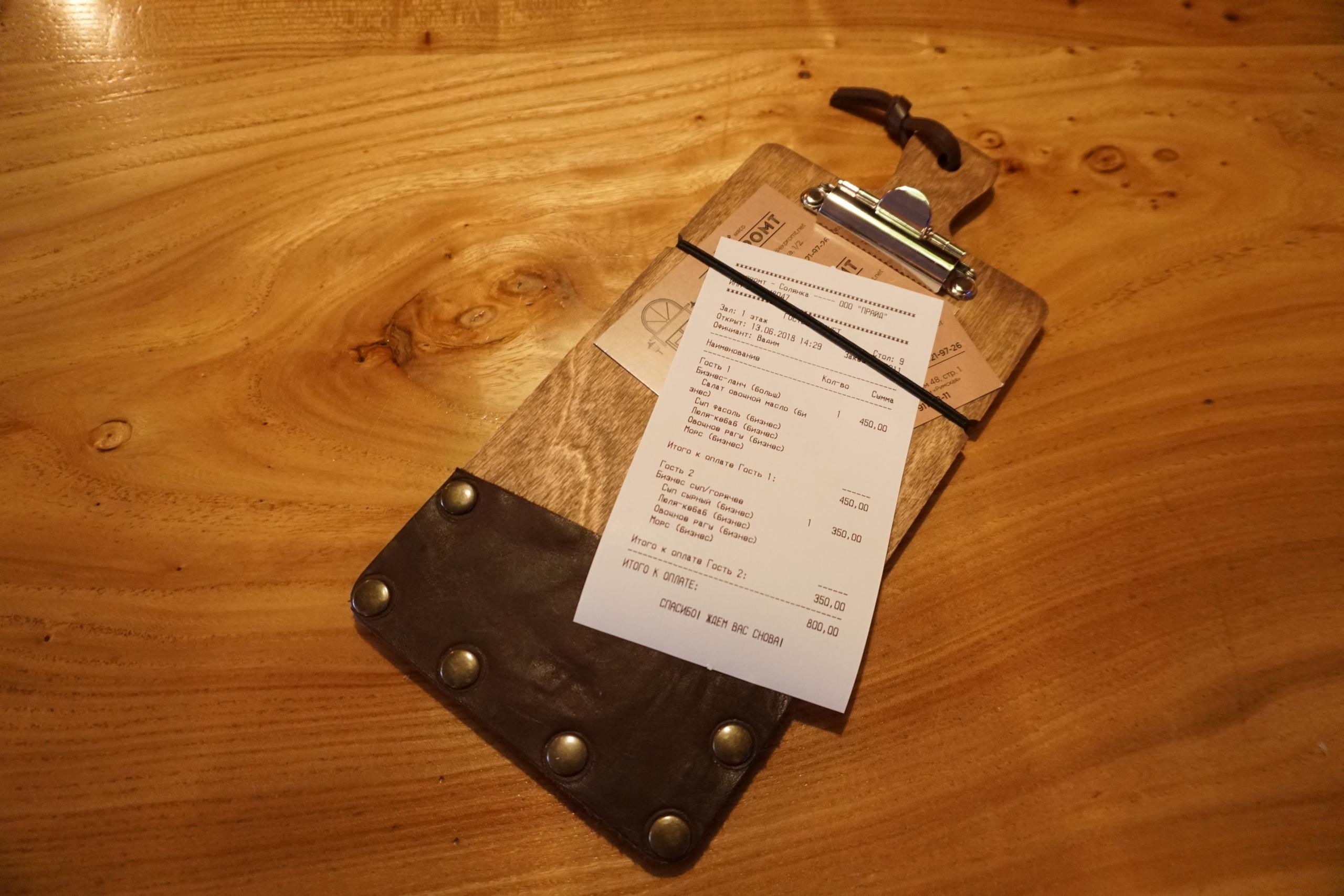Ланчи в мясном ресторане
