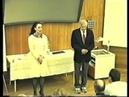 Кинезиология: Д. Даймонд 2005 №4