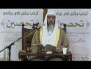 عاقبة السعي في إذلال السلطان .. . الشيخ صالح العصيمي حفظه الله