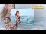 Алёна Артёмова - Мы все родились добрые, наивные...