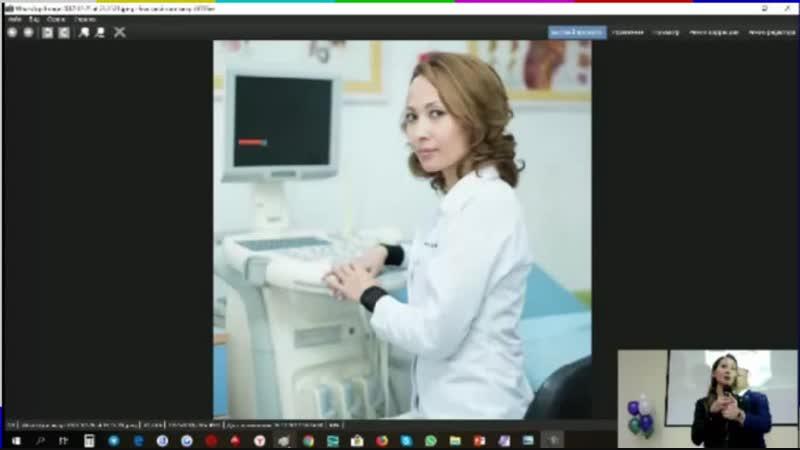 Исповедь врача, к.м.н., У Аэлиты 3 млн руб. месячный доход!