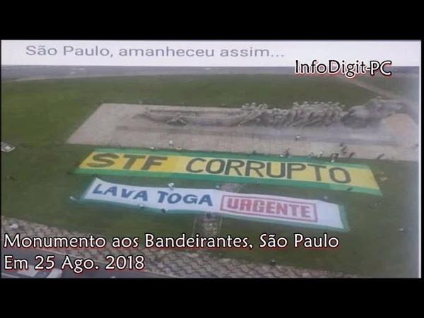 Monumento aos Bandeirantes S.P amanhece com 'Lava a Toga' e 'STF corrupto' 25.08.18 InfoDigit-PC