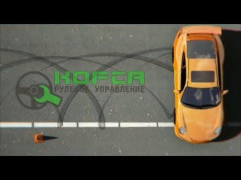Ремонт рулевой рейки Мерседес Спринтер в Москве