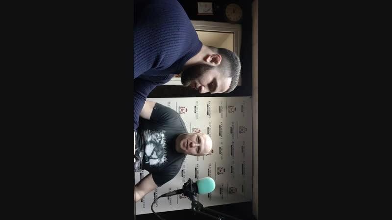 Live - ПРЯМОЙ ЭФИР с одним из организаторов файт-вечера Цитадель КОЛЕСНИЦА ОСИРИСА Антоном Поляковым и профессиональным бойц