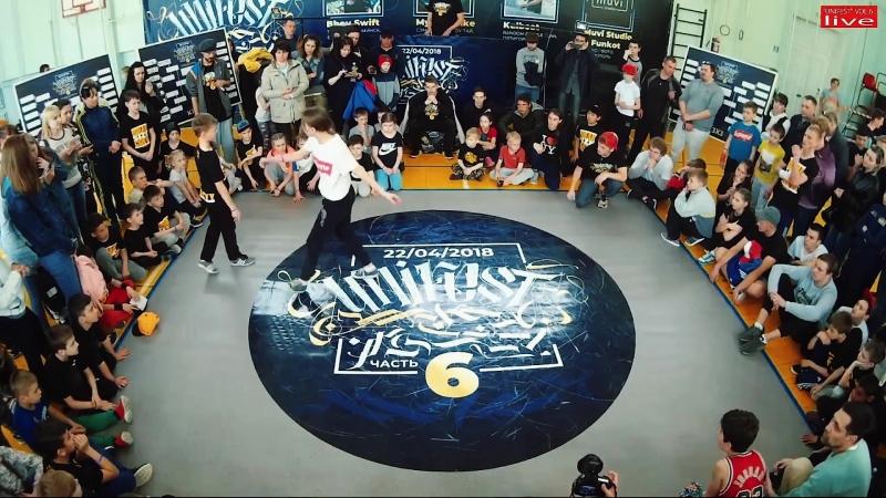 Unifest 6 Kids 1x1 1 8 Final KOSTY VS SHKODA