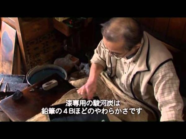 【匠の技】漆(うるし)職人 山口 敦雄 えどコレ!江戸川区伝統工3346