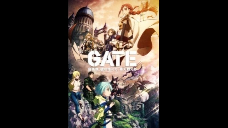 Врата: Там бьются наши воины / Gate: Jieitai Kanochi nite, Kaku Tatakaeri [12][AniLibria]