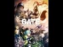 Врата Там бьются наши воины / Gate Jieitai Kanochi nite, Kaku Tatakaeri 12AniLibria