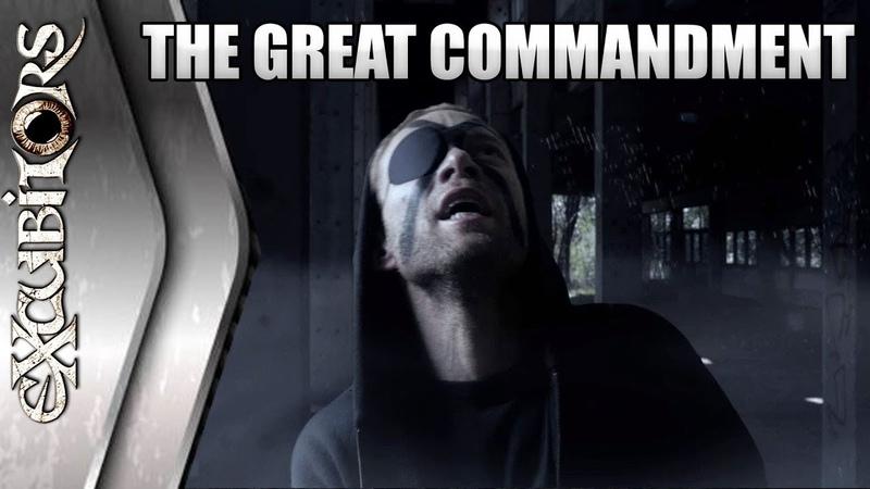 Camouflage - The Great Commandment (eXcubitors Strehmann Edit 2018)