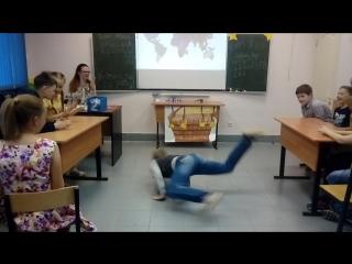 Breakdance Kirill May 2018