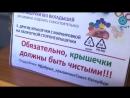 Проект Добрые крышечки помощь детям и природе