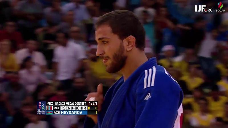 Tsogtba Tsend Ochir MGL Hidayat Heydarov AZE 01 -73kg JudoWorlds2018 Bronze