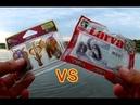 NIMBLE от Crazy Fish против LARVA LUX от Fanatik Силиконовый Баттл