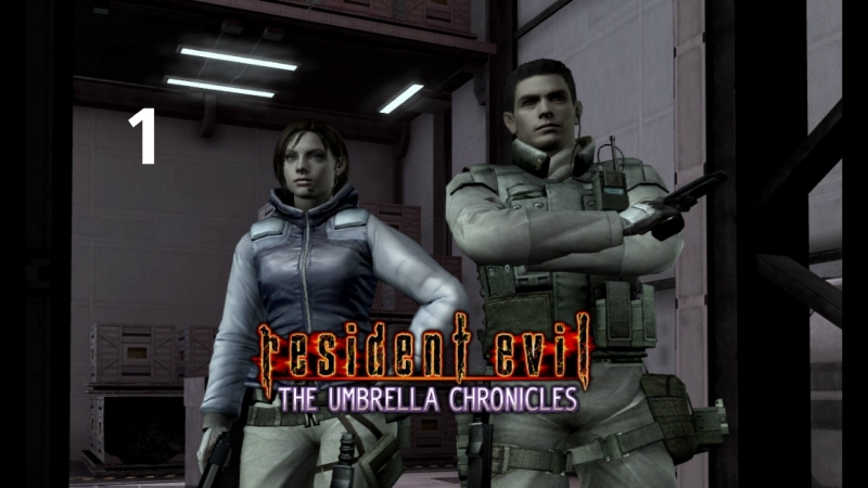 RESIDENT EVIL Umbrella Chronicles - Jill and Chris | Mansion Incident [ 1 ]