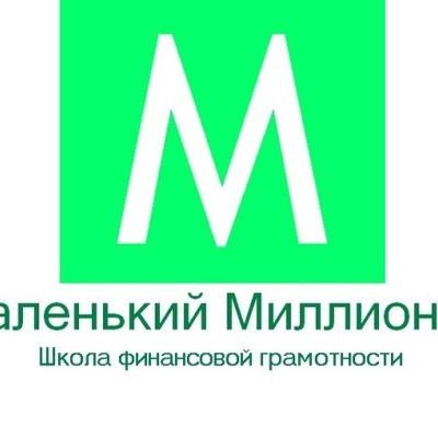 Олеся Пешкова