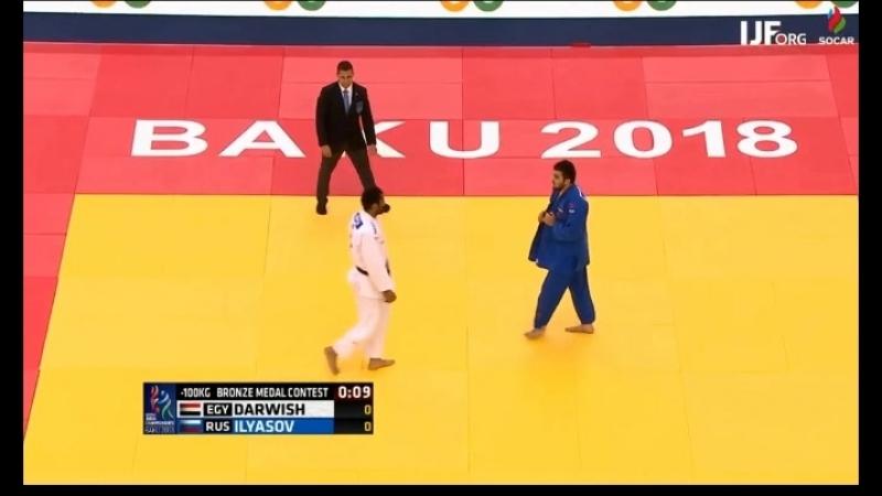 World Judo Championships 2018 bronze 100 kg Ilyasov RUS Darvish EGY