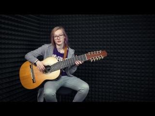 О декакорде (десятиструнная гитара). Марина Крупкина