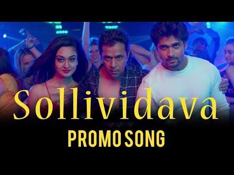 Sollividava Promo Song Chandan Kumar Aishwarya Arjun 'Action King' Arjun Jassie Gift