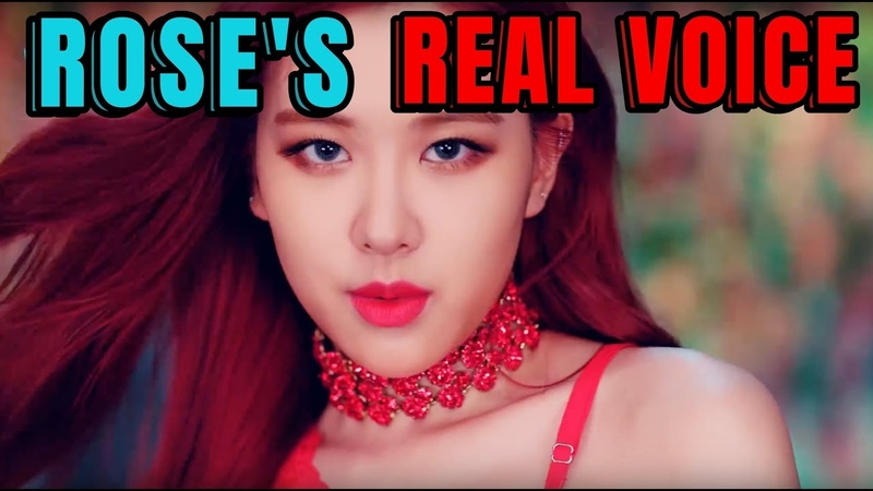 ROSE'S REAL VOICE! [BLACKPINK]