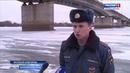 ГТРК СЛАВИЯ Рейд спасателей МЧС по выходу на лед 14 12 18
